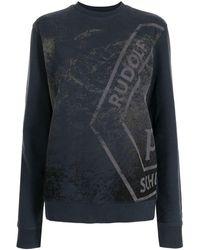 PUMA スローガン スウェットシャツ - ブルー