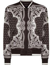 Dolce & Gabbana - Бомбер С Принтом - Lyst