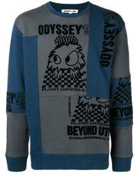 McQ - 'Odyssey' Sweatshirt - Lyst