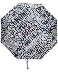 Moschino ロゴ 傘 - ホワイト