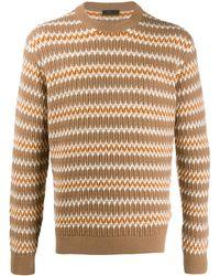 Prada ストライプ セーター - マルチカラー