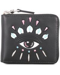 KENZO Eye ファスナー財布 - ブラック
