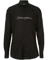 Dolce & Gabbana - タキシードシャツ - Lyst