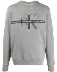 Calvin Klein - ロゴ スウェットシャツ - Lyst