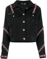 Philipp Plein Декорированная Джинсовая Куртка - Черный
