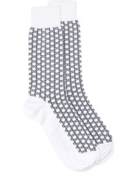 Balmain モノグラム靴下 - マルチカラー