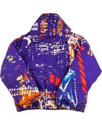 Supreme - City Lights Puffer Jacket - Lyst