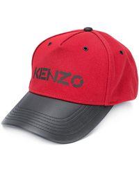 KENZO Бейсболка С Логотипом - Красный