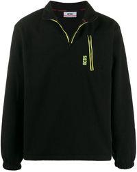 Gcds ハーフジップ スウェットシャツ - ブラック