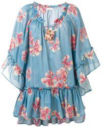 Anjuna - Futura Dress - Lyst