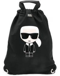 Karl Lagerfeld Ikonik Karl バックパック - ブラック