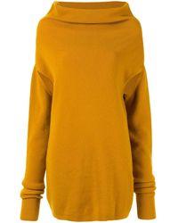 Nehera - Kendala タートルネックセーター - Lyst