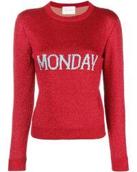 Alberta Ferretti - Monday セーター - Lyst