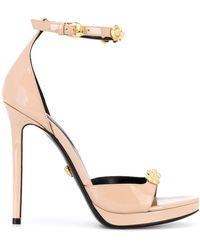 Versace メデューサ サンダル - マルチカラー