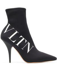 Valentino Garavani Vltn ブーツ - ブラック