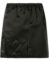 N°21 - ロゴ ミニスカート - Lyst