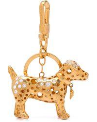 Versace Брелок В Форме Собаки - Металлик