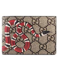 5c504fccbf7 Lyst - Gucci Genuine Leather Wallet Credit Card Bifold gg Supreme ...