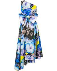 MSGM - フローラル ドレス - Lyst