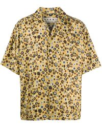 Marni Рубашка С Цветочным Принтом - Металлик