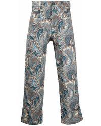 Etro ペイズリー ストレートジーンズ - ブルー