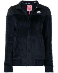 Kappa - Logo Embroidered Sports Jacket - Lyst