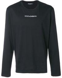 Dolce & Gabbana - ロゴ セーター - Lyst