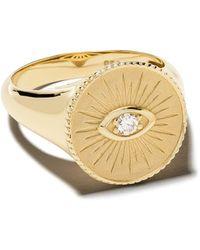 Sydney Evan 14kt Yellow Gold Round Diamond Coin Ring - Metallic