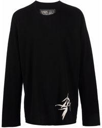 Ziggy Chen Leaf-print Cashmere Jumper - Black