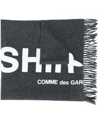Comme des Garçons - ロゴ スカーフ - Lyst