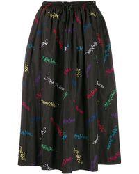 Marc Jacobs X New York Magazine The Logo Skirt - Black
