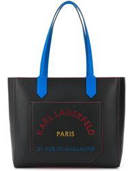 Karl Lagerfeld - K/journey ロゴ ハンドバッグ - Lyst