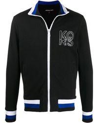 Michael Kors ロゴ セーター - ブラック
