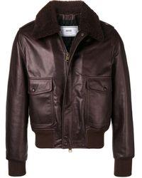AMI Shearling Collar Bomber Jacket - Brown
