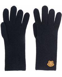 KENZO リブニット 手袋 - ブルー