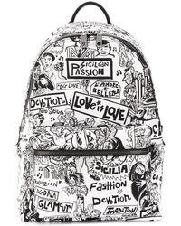 Dolce & Gabbana - Mochila con estampado de ilustraciones - Lyst