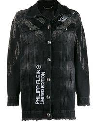 Philipp Plein Scarface デニムジャケット - ブラック