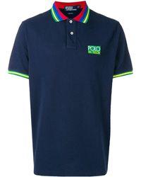 Polo Ralph Lauren - ストライプカラー ポロシャツ - Lyst