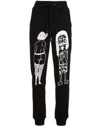 Haculla - Tap Dat Track Trousers - Lyst