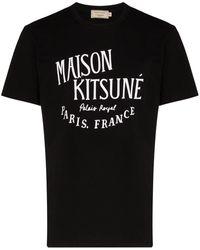 Maison Kitsuné Футболка Palais Royal С Логотипом - Черный