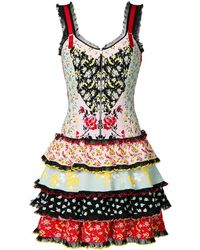 Alexander McQueen Платье С Цветочным Принтом - Многоцветный