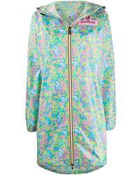 Marc Jacobs Парка С Капюшоном Из Коллаборации С Kway - Многоцветный