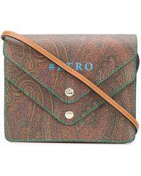 Etro 1i4712396250 - Многоцветный
