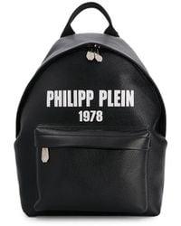 Philipp Plein ロゴ バックパック - ブラック