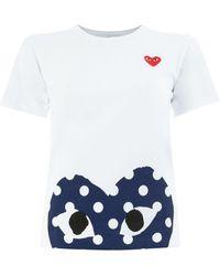 COMME DES GARÇONS PLAY - ハートロゴ Tシャツ - Lyst