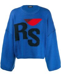 Raf Simons - ロゴ セーター - Lyst