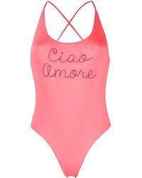 Giada Benincasa - Ciao Amore ワンピース水着 - Lyst