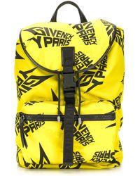 Givenchy Rucksack mit Logo - Gelb