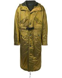 Haider Ackermann Удлиненное Пальто Мешковатого Кроя - Зеленый