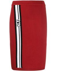 Gcds ロゴ ストライプ スカート - レッド